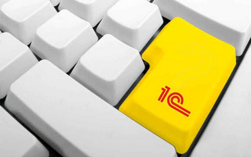 1С отчетность через интернет, легко и быстро
